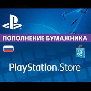 Карты оплаты PlayStation Network (Россия)